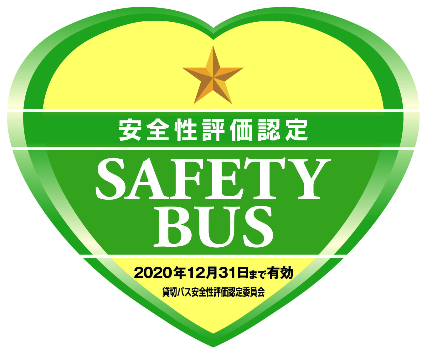 http://chukyo-koutsu.com/files/libs/192/201809190912507146.jpg