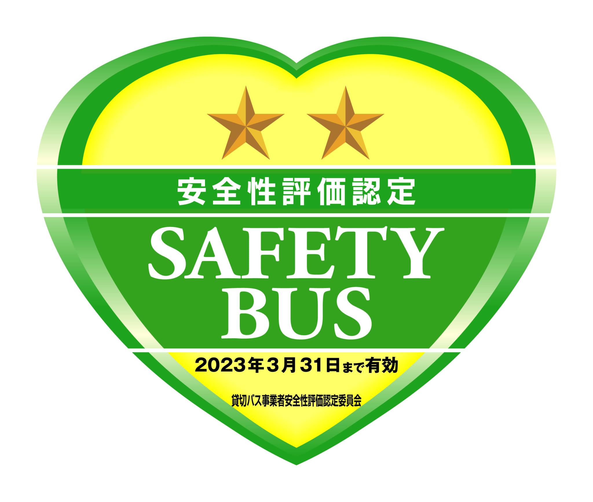 https://chukyo-koutsu.com/files/libs/192/201809190912507146.jpg